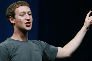 """El botón de """"no me gusta"""" en Facebook no será una realidad, pero sí habrán otras expresiones"""