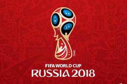 ¿Cómo se jugará en Europa el repechaje para Rusia 2018?