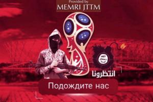 Estado Islámico amenaza con atacar en el Mundial de Rusia 2018