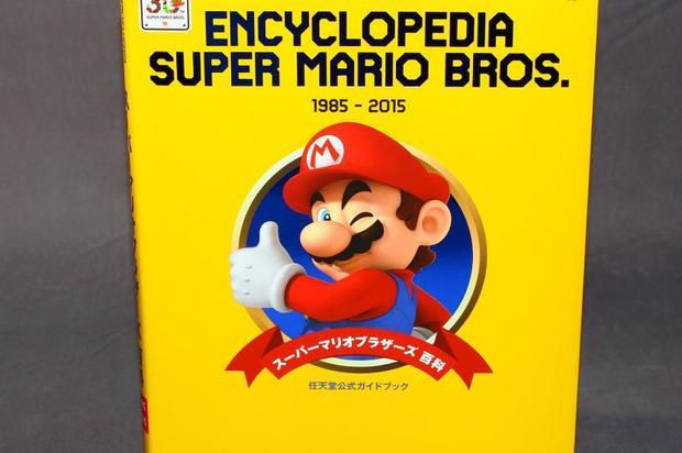 La enciclopedia oficial de Super Mario Bros se editará en América