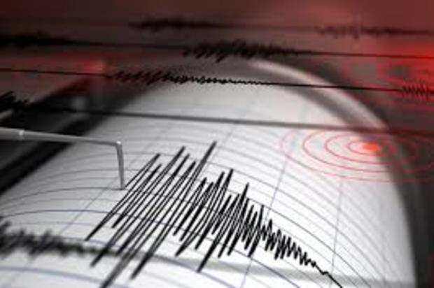 ¿Podría la inteligencia artificial prevenir sismos?