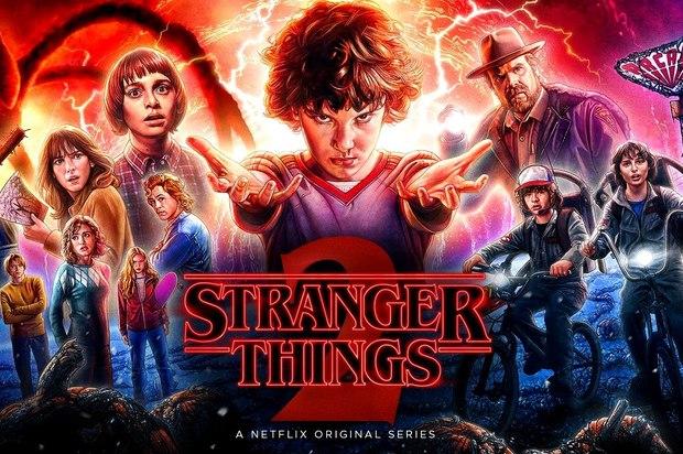 Así se ve el primer libro oficial de la famosa serie Stranger Things