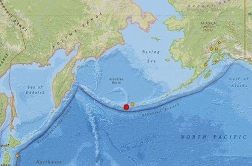 Sismo de 6.1 sacudió Alaska